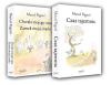 Poznaj wszystkie przygody Marcela, dziadka Mikołajka - pakiet książek (Chwała mojego ojca. Zamek mojej matki + Czas tajemnic)
